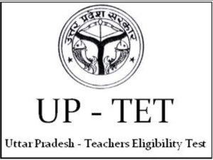 UP TET 2017 RESULTS